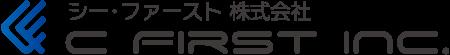 シー・ファースト株式会社 | C FIRST inc.